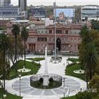 협상,아르헨티나,디폴트,재조정,정부,채권단,채무