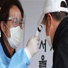 확진,환자,감염,미추홀구,검사,서울,누계