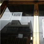 환자,확진,감염,서울,검사,미추홀구,이날,추정,중랑구