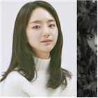 드라마,선배,원진아,립스틱