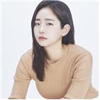산후조리원,임화영,산모,드라마