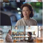 송나희,윤규진,동생,모습,향한,사람