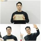송승헌,저녁,드라마,로맨스,김해경