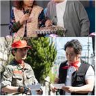 편의점,신성동,샛별,캐릭터,배우