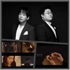 홍창우,프로젝트,발매