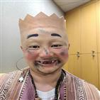박나래,분장,기영
