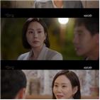 이시준,지영원,박예진