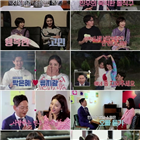 데이트,김민우,박현정,이지,탁재훈,이야기,커플,방송,미팅