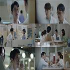 최영준,연기,의사생활,슬기,모습,주목