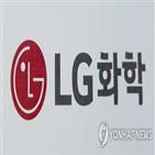 LG화학,상무부,아세톤