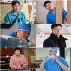 김대명,양석형,슬기,의사생활,시간,친구,의사,대한