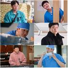 김대명,슬기,의사생활,양석형,친구,시간,엔딩,마음,시청자