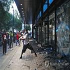 시위,경찰,백악관,시위대,미니애폴리스,사건,폭동,총격,발생