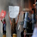 경찰,시위대,시위,경찰차,폭력,전날