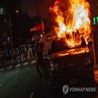 시위,미네소타주,폭력,주지사