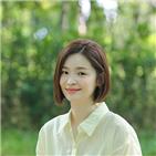 작품,촬영,전미,슬기,배우,의사생활,드라마,사람,생각,연기