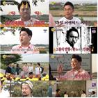 동학농민혁명,김호중,역사,동학농민군,백성,전투,나라,방송,탐관오리