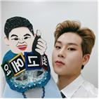 주헌,앨범,몬스타엑스,노래,복면가왕,래퍼