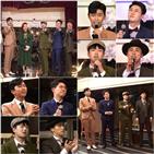 주현미,노래,트롯맨,장민호,영탁,무대