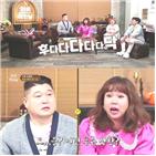 이연복,SBS,강호동,외식