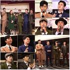 주현미,영탁,트롯맨,노래,무대,장민호,수업,이찬원