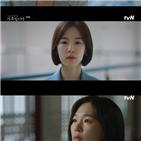 가족,김은희,한예리,둘째,모습