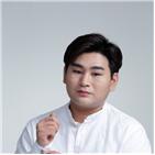 강태관,해인사,미스터트롯,무대