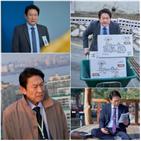 꼰대인턴,김응수,캐릭터,드라마