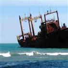 한국,어선,작업,러시아,선박,추코트카,주지사,오리