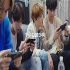 갤럭시,에디션,출시,삼성전자,플러스,톰브라운,한정판,멤버