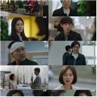 가족,김상식,김은희,사고,임건주,이진숙,박찬혁,기억,비밀