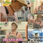 피자,윤두준,방송,메뉴