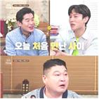 김동완,이연복,셰프