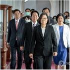 대만,미국,선언,중국