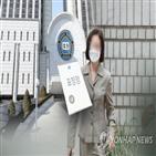 동양대,보도,대해,방송,발견