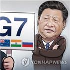확대,트럼프,대통령,러시아,중국,회원국,구상,정상회의,캐나다,일본