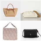 아이템,여름,브랜드,체인,소재,디자인,스트랩,패턴,가방