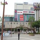 최진석,SK,장재현,리얼투데이,부평,아파트,단지,지역,모델하우스,박혜선