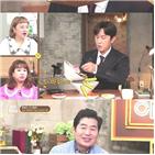 김동완,외식,SBS