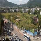송현동,서울시,대한항공,부지,매각