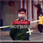 베트남,기업,기록,일본,파나소닉,달러,경제,태국,수출