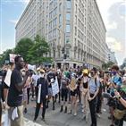 시위대,시위,공원,흑인,플로이드,백악관,교회,주변,워싱턴
