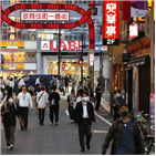 감염,손님,남성,접객원,일본