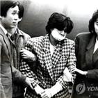 메구미,북한,일본,시게루