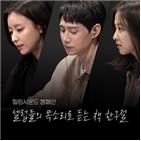 배우,캠페인,카카오,기부,힐링