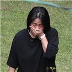 소장,조국,윤미향,생각,쉼터,할머니,의원,위안부