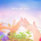 듀엣곡,공개,이미지,티저