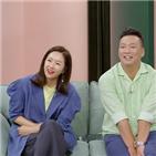 박준형,촬영,김지혜