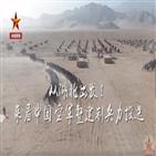인도,중국,훈련,중국군,영상,기동,공개