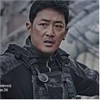 영화,영화제,한국,우디,아시아,개막작